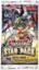Star Pack Battle Royal Booster Pack * PRE-ORDER Ships Mar.10, 2017