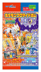 Pokemon Sun & Moon Bromide Gum Pack (Random/Blind Pack) [#377601]