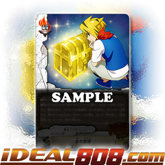 Golden Treasurebox [D-CBT01/0059EN U] English