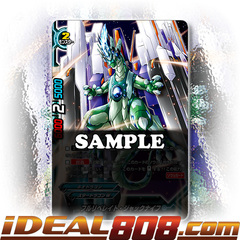 Full Liberate Jackknife [D-CBT01/0118EN SECRET (FOIL)] English