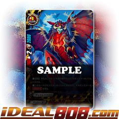 Retainer of the Demonic Dragon, Jovnozuk [D-CBT01/0127EN SECRET (FOIL)] English