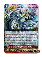 Divine Knight of Lore, Selfes - G-TD11/001EN - RRR (Foil ver.)