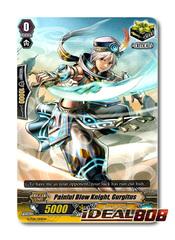 Painful Blow Knight, Gurgitus - G-TD11/014EN - TD (common ver.)
