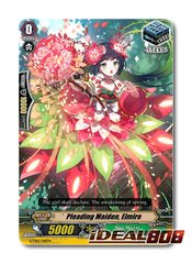 Pleading Maiden, Elmire - G-TD12/016EN - TD (common ver.)