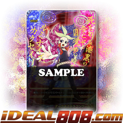 Darkness Dragon World (Flag) [D-CBT/☆★☆☆EN SECRET (FOIL)] English