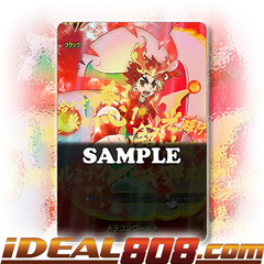 Dragon World (Flag) [D-CBT/★☆☆☆EN SECRET (FOIL)] English