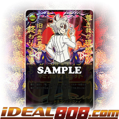 Dragon Zwei (Flag) [D-CBT/☆☆☆★EN SECRET (FOIL)] English