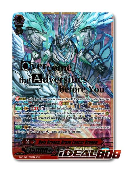 Holy Dragon, Brave Lancer Dragon - G-CHB01/001EN - SGR (Gold Hot Stamp)