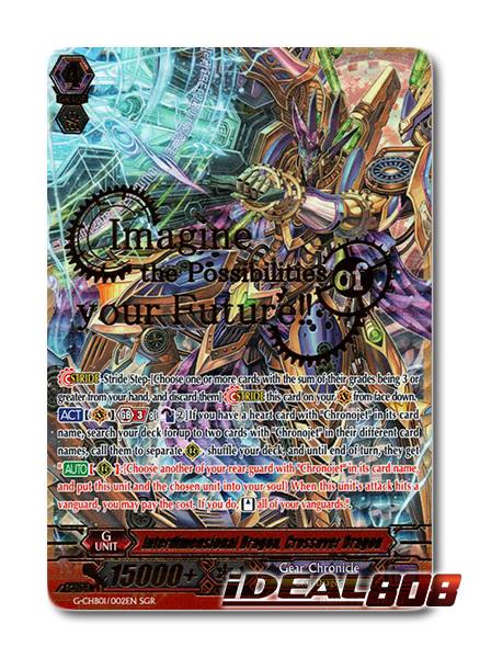 Interdimensional Dragon, Crossover Dragon - G-CHB01/002EN - SGR (Gold Hot Stamp)