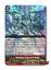 Holy Dragon, Brave Lancer Dragon - G-CHB01/001EN - GR