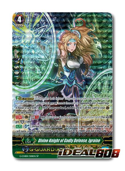 Divine Knight of Godly Defense, Igraine - G-CHB01/S08EN - SP