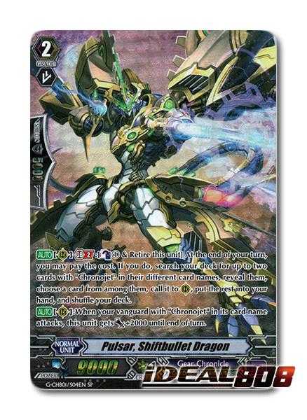Pulsar, Shiftbullet Dragon - G-CHB01/S04EN - SP
