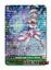 Passiflora Flower Princess, Marleena - G-CHB01/S12EN - SP