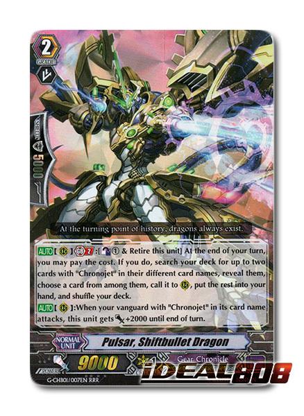 Pulsar, Shiftbullet Dragon - G-CHB01/007EN - RRR