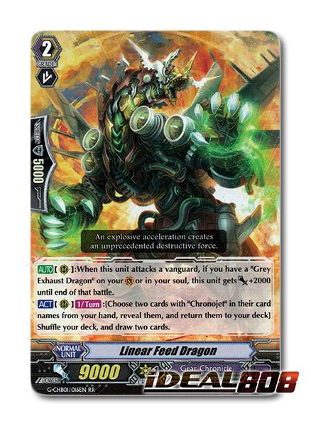 Linear Feed Dragon - G-CHB01/016EN - RR
