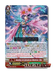 Rubellum Lily Splendorous Musketeer, Myra - G-CHB01/018EN - RR