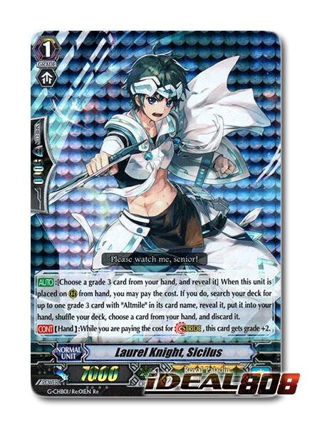 Laurel Knight, Sicilus - G-CHB01/Re:01EN - Re