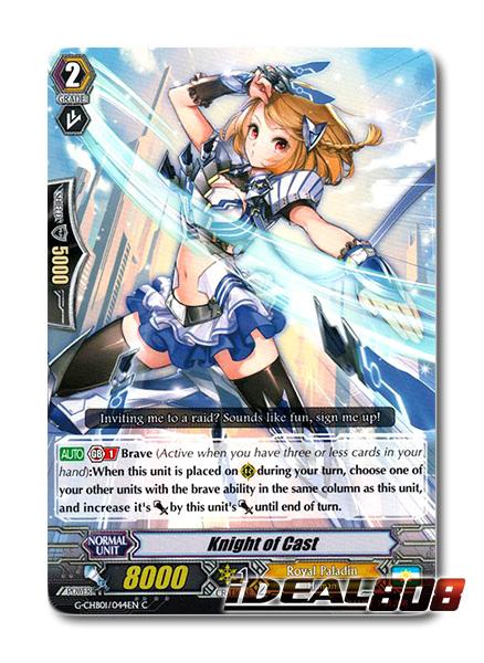 Knight of Cast - G-CHB01/044EN - C
