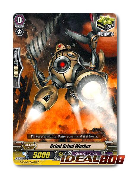 Grind Grind Worker - G-CHB01/060EN - C
