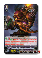 Rough Play Outrageous Gear Bear - G-CHB01/056EN - C