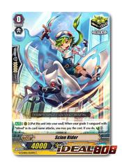 Scion Rider - G-CHB01/052EN - C