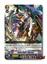 Steam Rider, Sharrum - G-CHB01/054EN - C