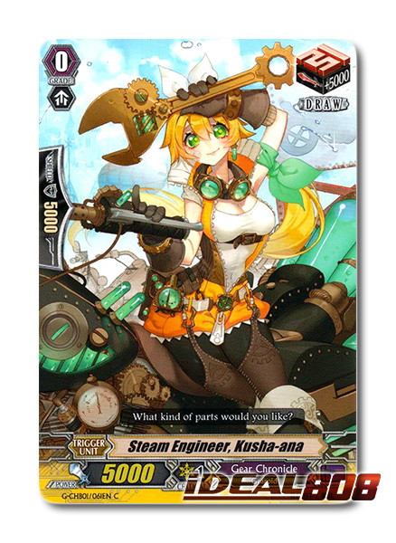 Steam Engineer, Kusha-ana - G-CHB01/061EN - C