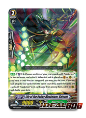 Lily of the Valley Musketeer, Kaivant - PR/0285EN - PR