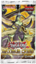 Maximum Crisis (1st Edition) Booster Pack * PRE-ORDER Ships May.5