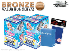 Weiss Schwarz LLSS Bundle (A) Bronze - Get x2 Love Live! Sunshine Booster Boxes + FREE Bonus