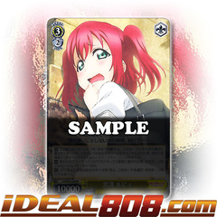 Ruby Kurosawa [LSS/W45-E009 R] English