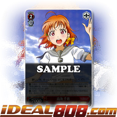 Chika Takami [LSS/W45-E040 R] English