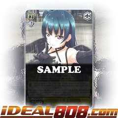 Yoshiko Tsushima [LSS/W45-E007 R] English
