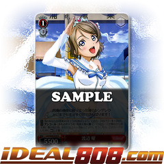 You Watanabe [LSS/W45-E039 R] English