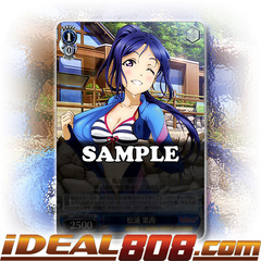 Kanan Matsuura [LSS/W45-E072 R] English