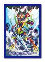 Bushiroad Cardfight!! Vanguard Sleeve Collection (70ct)Vol.258 Dragonic Kaiser Vermillion