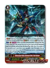 Dimensional Robo Command Chief, Final Daimax - G-CHB02/006EN - RRR
