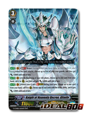 Knight of Heavenly Decree, Altmile - G-CHB01/005EN - RRR
