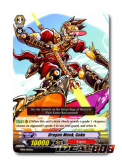 Dragon Monk, Goku - TD02/002EN - TD (Rare ver.)