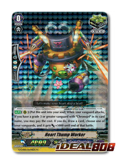 Heart Thump Worker - G-CHB01/Re:06EN - Re
