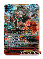 State Affair Subjugation Deity, Kamususanoo - G-CHB02/001EN - SGR (Gold Hot Stamp)
