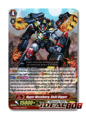 Hyper Metalborg, Guilt Digger - G-CHB02/014EN - RR
