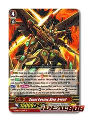 Super Cosmic Hero, X-lead - G-CHB02/029EN - R