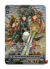 Supreme Heavenly Battle Deity, Susanoo - G-CHB02/S14EN - SP