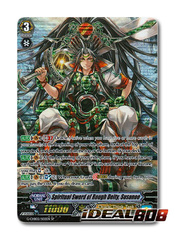 Spiritual Sword of Rough Deity, Susanoo - G-CHB02/S02EN - SP