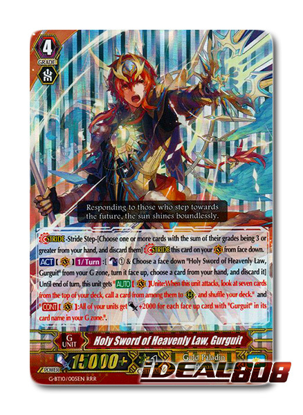 Holy Sword of Heavenly Law, Gurguit - G-BT10/005EN - RRR