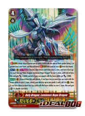 Holy Dragon, Luminous Hope Dragon - G-BT10/003EN - RRR