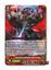 Ambush Demon Stealth Dragon, Hyakki Zora Asougi - G-BT10/017EN - RR