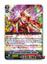 Loveholic Stealth Rogue, Tamanoi - G-BT10/036EN - R