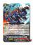 Swordhorn Dragon, Scathrex - G-BT10/060EN - C
